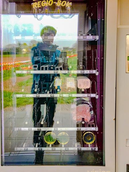 Milchhäusl, Bezahlautomat , regionale Produkte